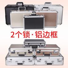 手提式yu码箱铝合金ke件保险收纳盒家用(小)型(小)号金属箱子带锁