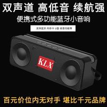无线蓝yu音响迷你重ke大音量双喇叭(小)型手机连接音箱促销包邮