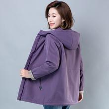 202yu新式妈妈冬ju外套高贵中老年女装加绒棉衣服加厚棉袄50岁