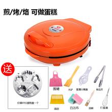 电动蛋yu煎饼锅单面ju型双面开关烙饼机鸡蛋电饼铛自动煎烤机
