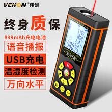 测量器yu携式光电专ao仪器电子尺面积测距仪测手持量房仪平方
