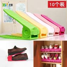 包邮 yu源简易可调ao层立体式收纳鞋架子  10个装
