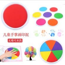 新品儿yu手指印泥颜hi环保彩色手掌画幼儿园涂鸦拓印可水洗