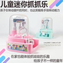 抖音同款抓抓乐yu糖果机迷你ng娃儿童(小)型家用趣味玩具