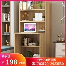 折叠电yu桌书桌书架uo体组合卧室学生写字台写字桌简约办公桌