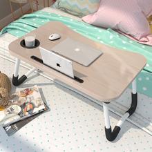 学生宿yu可折叠吃饭uo家用简易电脑桌卧室懒的床头床上用书桌