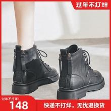 真皮马yu靴女202io式百搭低帮冬季加绒软皮靴子英伦风(小)短靴