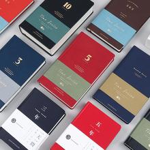 初品/yu间系列十年io年一年 一天一问自由书365天计划本手账本日程本精装本记