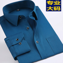 加肥加yu码男装长袖io衫胖子肥佬纯色中年免烫加大号商务衬衣