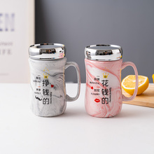 创意陶yu杯北欧inii杯带盖勺情侣茶杯办公喝水杯刻字定制