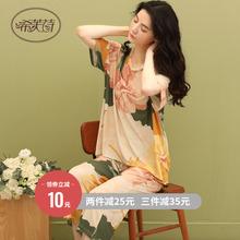 莫代尔yu睡衣女士妈ii短袖七分裤中年家居服薄式可外穿两件套