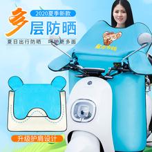 电动车yu风被夏季防ii电瓶车摩托车遮阳罩电动自行车防风薄式