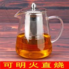 加厚玻yu茶壶耐高温ii飘逸杯泡茶壶杯子304不锈钢过滤网包邮