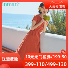 茵曼旗yu店连衣裙2yb夏季新式法式复古少女方领桔梗裙初恋裙