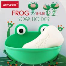 安雅青yu香皂架吸盘yb卫生间创意个性可爱免打孔新的气