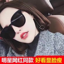 2020yu款年墨镜女yb款潮ins圆脸网红防紫外线太阳眼镜大脸显瘦