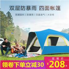 探险者yu外帐篷全自yb防晒防暴雨加厚3-4的沙滩野营家庭旅行