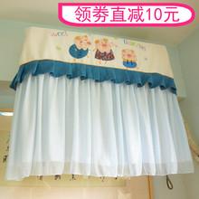 防直吹yu妇月子空调mt帘挡风板开机不取美的空调挂机防尘罩