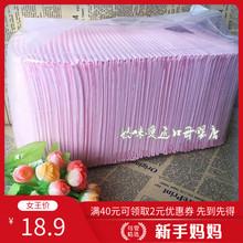 包邮婴yu一次性隔尿ng生儿吸水防水尿垫宝宝护理垫纸尿片(小)号