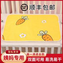 婴儿薄yu隔尿垫防水ng妈垫例假学生宿舍月经垫生理期(小)床垫