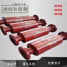 轴向型yu式波 法兰ws属补偿器 接管连接式伸缩器