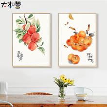 (小)清新有寓yu水果 diiu油彩画客厅餐厅挂画手工填色油画