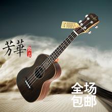 尤克里yu初学者学生iu克丽丽(小)吉他 全玫瑰木式厂家直销