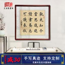 励志书法作yu斗方楷书手iu学生书房字画定制办公室装饰挂画