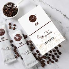 【马来进口yu喵麦正品三iu溶浓香学生冲饮咖啡速溶饮料