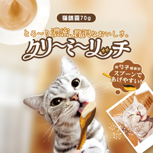日本多yu漫猫咪露7ye鸡肉味三文鱼味奶味猫咪液体膏状零食
