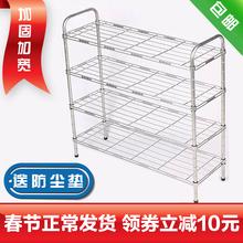 经济型yu易不锈钢色ye纳防尘家用宿舍置物架碳钢鞋柜