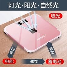 称体重yu电子秤家用si脂秤迷你称重量器成的身体家庭