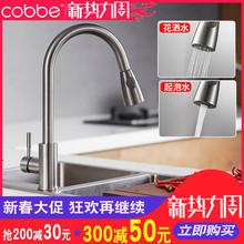卡贝厨yu水槽冷热水lo304不锈钢洗碗池洗菜盆橱柜可抽拉式龙头