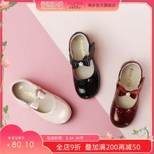 英伦真yu(小)皮鞋公主ji21春秋新式女孩黑色(小)童单鞋女童软底春季