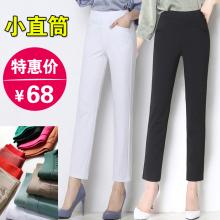 202yu春夏高腰弹ji筒裤女长裤显瘦中老年妈妈九分裤薄式休闲裤