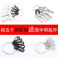 经典合yu迷你D型弹ji 快挂 钥匙扣 EDC随身户外 包邮