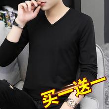 莫代尔yu袖t恤男Vfu黑色秋冬季加绒加厚保暖上衣服内搭打底衫