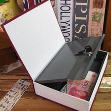 保险箱yu用迷你(小)型fu伪装家用保险柜密码超(小)一百元以下床头