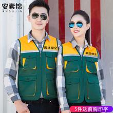 定制反yu条马甲物业fu工作服建筑装修工程园林绿化多口袋背心