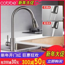 卡贝厨yu水槽冷热水fu304不锈钢洗碗池洗菜盆橱柜可抽拉式龙头