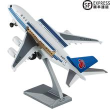 空客Ayu80大型客fu联酋南方航空 宝宝仿真合金飞机模型玩具摆件