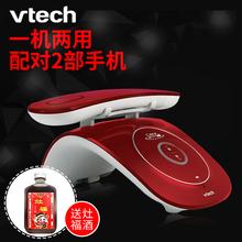 伟易达yu033固定fu字无绳电话单机办公无线座机创意欧式子母机