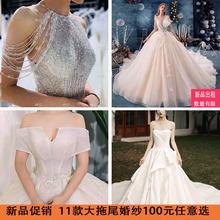 婚纱出yu租赁礼服2fu新式新娘一字肩显瘦长拖尾星空森系网红抖音