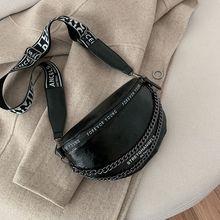 秋季2yu20新式潮fu条女包弯月包胸包休闲潮流单肩斜挎包(小)包包