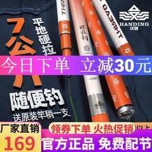 正品汉yu螺纹钢鱼竿bi硬大物竿青鲟巨物钓鱼竿五大品牌5.4米