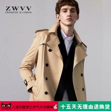 风衣男yu长式202ng新式韩款帅气男士休闲英伦短式外套
