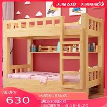 全实木yu低床双层床of的学生宿舍上下铺木床子母床