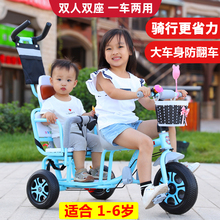 宝宝双yu三轮车脚踏of的双胞胎婴儿大(小)宝手推车二胎溜娃神器
