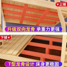 上下床yu层宝宝两层of全实木子母床成的成年上下铺木床高低床