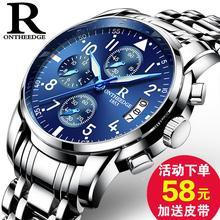 手表男yu男士手表运ym表 防水时尚潮流夜光精钢带男表机械腕表